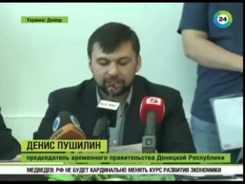 Луганск и Донецк проведут референдум о самоопределении
