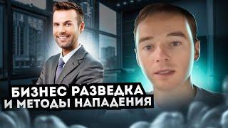 видео Отзывы о компании ИКТ - Казань