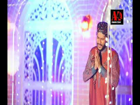 Ahtsham Afzal Qadri New Album 2018 Naat Sana Har Jae Gaya Tho