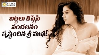 Anchor SreeMukhi Bold Photoshoot Goes Viral Now! - Filmyfocus.com