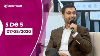 5də 5 -  Namiq Qaraçuxurlu, Elgiz Əkbər, Mikayıl Güləddinoğlu  07.08.2020