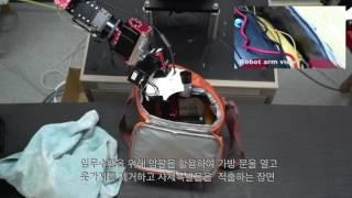 [Magenta Robotics]마젠타로보틱스 EOD로봇 영상!