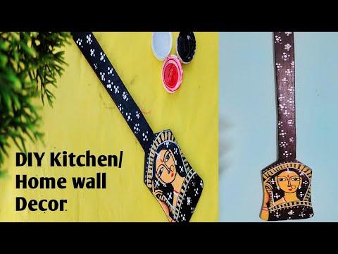 diy-kitchen/home-wall-decor