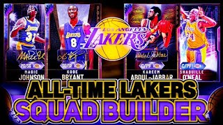 ALL TIME LOS ANGELES LAKERS SQUAD BUILDER! THE BEST ALL TIME STARTING FIVE IN NBA 2k20 MyTEAM!