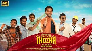 En Uyir Thozha | Vijaya Prabhakaran | Music Video 4k | Jeffrey Jonathan | Yuvan Selva.
