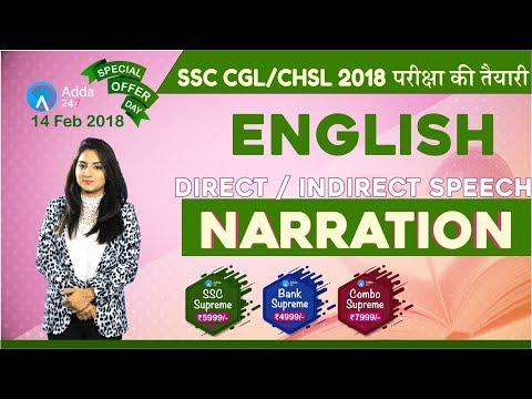 SSC CHSL, SSC CGL | Narration (Direct / Indirect Speech | English