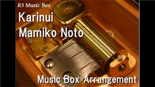 "Karinui/Mamiko Noto [Music Box] (Anime ""Hell Girl"" ED)"