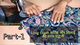 Simple way to make a long gown with cutting ✂ and stichhing#part 1