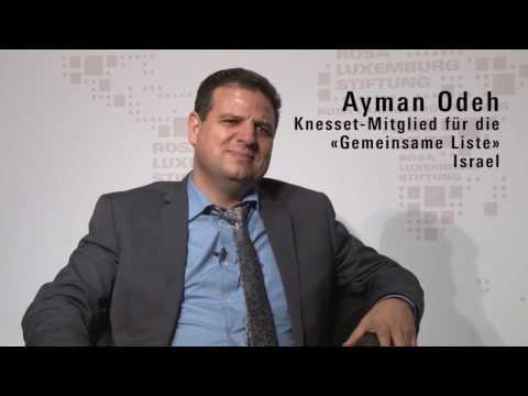 Interview mit Ayman Odeh, Knesset-Mitglied für die 'Gemeinsamen Liste'