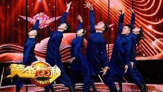 [黄金100秒]蓝印舞团创新蒙古舞 现场解析经典抖肩动作  CCTV综艺