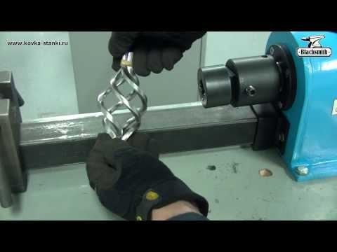 Инструмент изготовления корзинок и торсировки M04В-KR Blacksmith