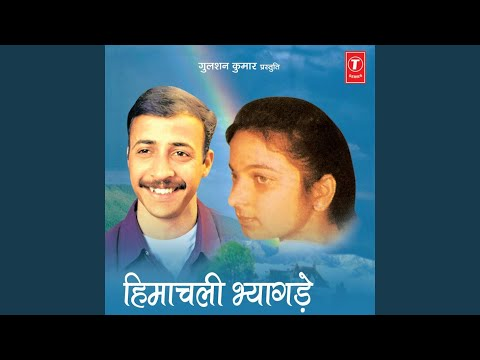 Paar Liya Vaniya Mor Je Bolda