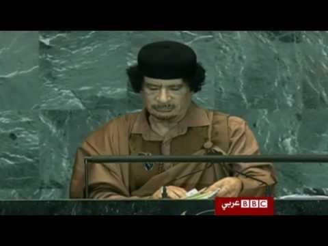 القذافي ينتقد مجلس الأمن