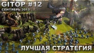 Лучшая стратегия - GITOP #12