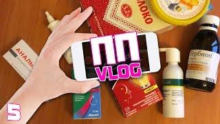 видео Диета для Тельца: все о полезных, вредных продуктах, и меню