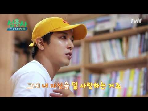 [ENG SUB/CC] Yonghwa - do you love yourself?