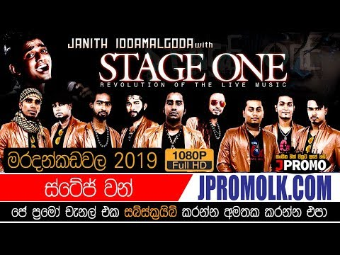Stage One Maradankadawala 2019   J Promo Live Stream Now
