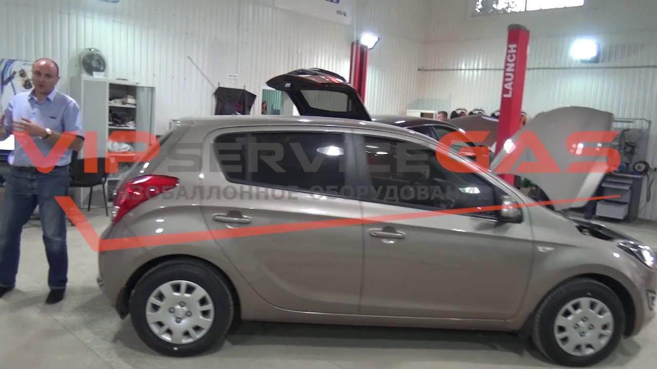 Установка гбо 4 поколения на Hyundai Tucson - YouTube