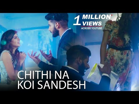 Chithi Na Koi Sandesh -  New Sad Song 2018 | Best Heart Touching Song | Most Heart Touching Sad Song