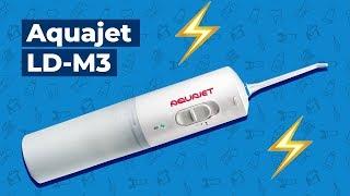 Обзор на ирригатор Aquajet LD-M3