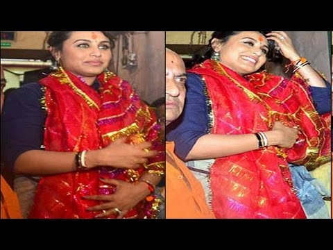 Is Rani Mukherjee PREGNANT ?