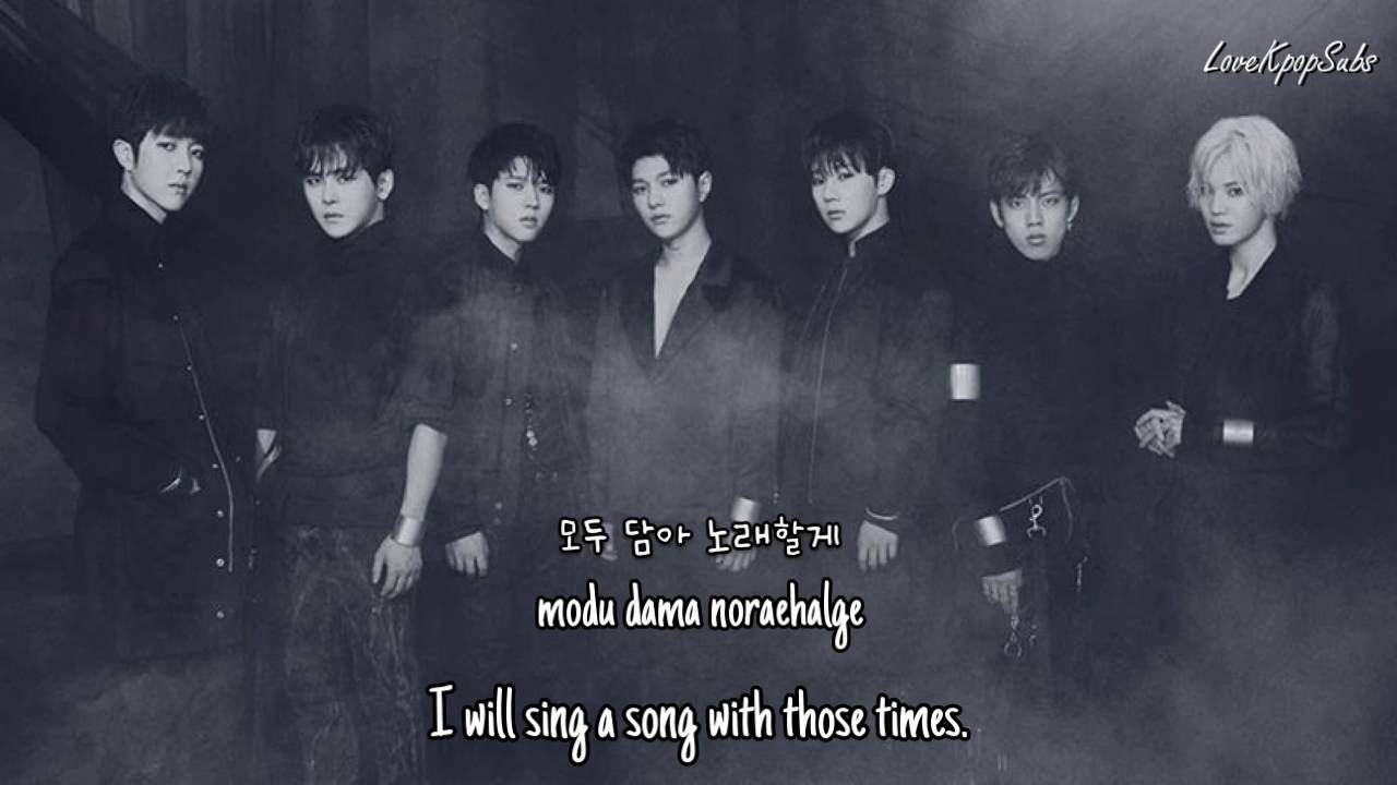 infinite-thank-you-english-subs-romanization-hangul-hd-lovekpopsubs17