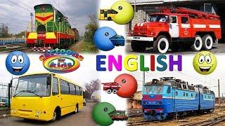 Учим цвета и машинки. Обучающее видео для детей in English