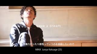 ミンクス2018 『have a dream』 thumbnail