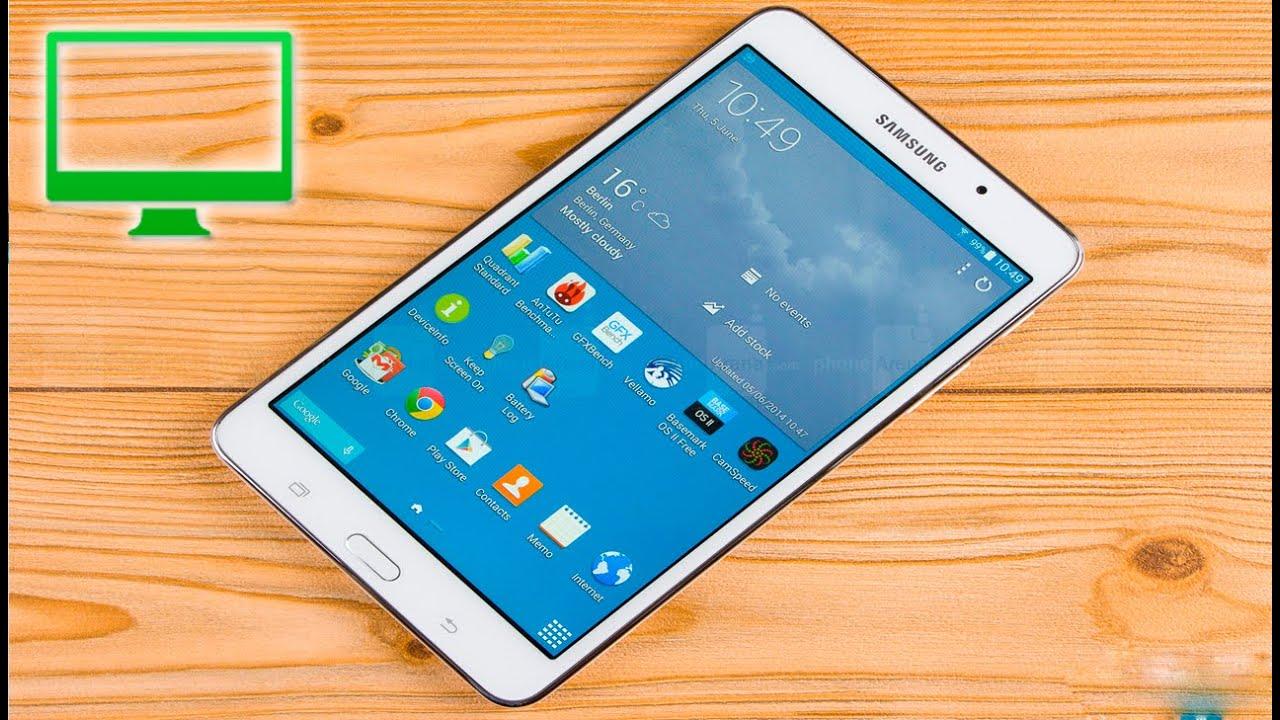 Como Quitar La Constrasena A Una Samsung Galaxy Tab Youtube