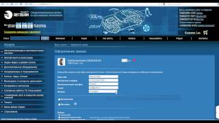 Как купить шины на сайте Автобама(Онлайн заказ шин на нашем сайте http://www.autobam.ru/, 2012-03-30T12:03:58.000Z)