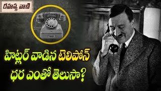 This Telephone Was Used By Adolf Hitler Do You Know How Much of Cost