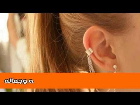 تجميل الاذن في تركيا |عيادات الحياة للتواصل 00905551089000