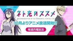Chơi Game Cái Có Gái Ngay = Trọn Bộ Vietsub Nhạc Phim Anime Nighcore