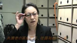 劇団青年座第201回公演『をんな善哉』に出演する女優、 増子 倭文江...