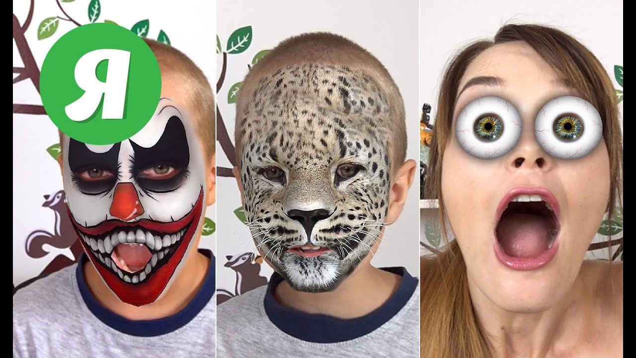 скачать маски приложение masqrd