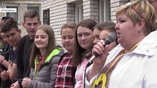 видео Краеведческое образование дошкольников