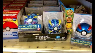 Toy Hunting Weird Toys & Candy at Japanese Market - Disney Cars 3 toy hunt at Target