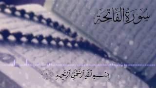 Quran: 1. Surah Al-Fatihah HQ Abd elbaset Abd elsamed