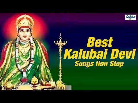 Best Kalubai Devi Songs Non Stop - Kallubai Morawar Swar | Marathi Bhakti Geet