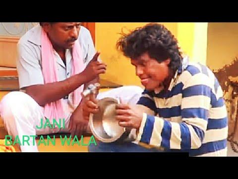 "Download छोटू दादा बर्तन वाला |""Chotu Dada Bartan Wala"" KHANDESH HINDI COMEDY | CHOTU COMEDY VIDEO"