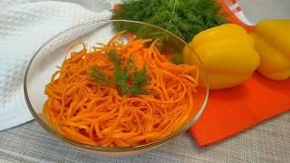 Морковь по-корейски! / Простые рецепты