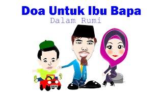 Doa Untuk Ibu Bapa Paling Terbaik Mp3