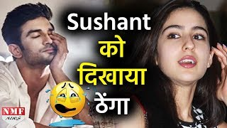 OMG! Ranveer के साथ Debut करेंगी Sara , Sushant को दिखाया ठेंगा