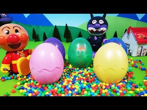 アンパンマン たまご❤アンパンマンおもちゃアニメ キャラクター エピソード22 Anpanman Surprise Eggs