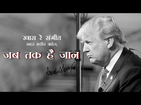 Jab Tak Hai Jaan | Shayar Donald | Khaas Re TV