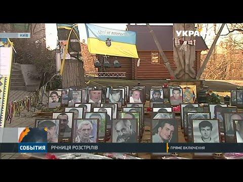 У столиці готуються вшановувати пам'ять загиблих на Майдані