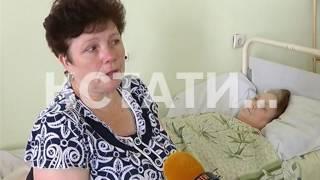 Залечили до полусмерти - пациентке с переломом, во время операции занесли инфекцию