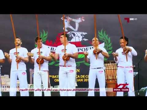 Abadà Capoeira Oman Batizado 2017- News Feed By Al Kass Sports Channel