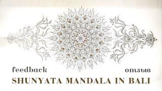 MANDALA WALL IN BALI feedback Отзыв на роспись стены в отеле на БАЛИ Мандала на стене
