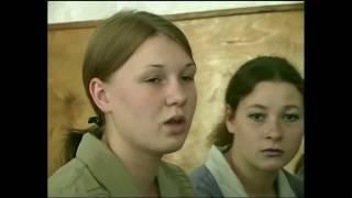 Документальный фильм о тюрьме для девочек малолеток [Убить человека]